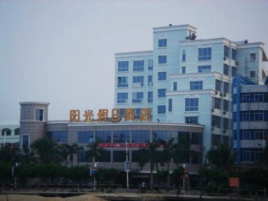 Sunshine Holiday Hotel: 酒店外观
