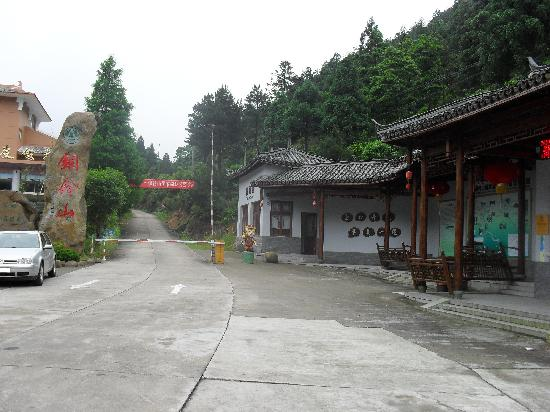 Tongling Mountain Forest Holiday Hotel : 景点入口。