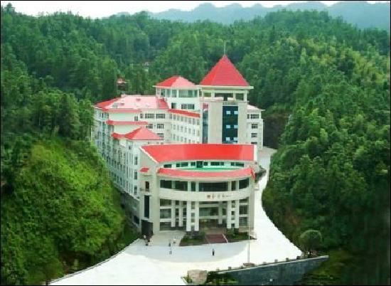 Hexieyuan Hotel: 青山环抱