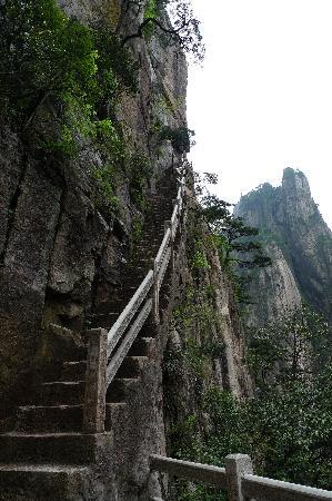 Huangshan, Kina: 大峡谷
