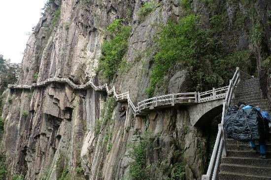 Huangshan, China: 大峡谷