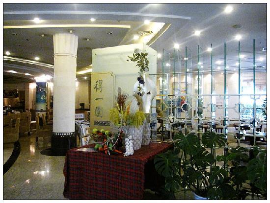 Jinling Star Metropole Hotel Nanjing : 早餐厅