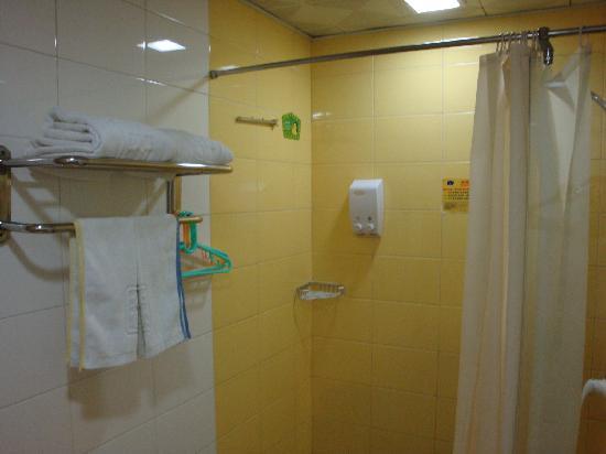 Home Inn (Tianjin Zhongshan Road Academy of Fine Arts) : 浴室