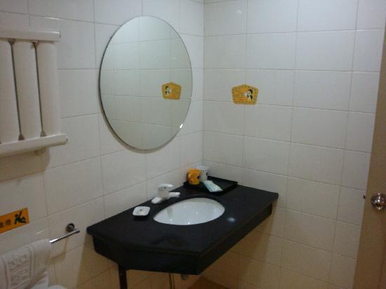 Home Inn (Tianjin Zhongshan Road Academy of Fine Arts) : 洗手间