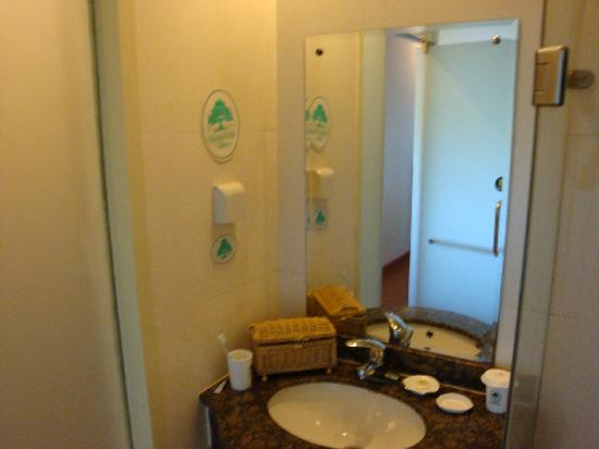 GreenTree Inn Beijing Guangmingqiao Express Hotel: DSC00657