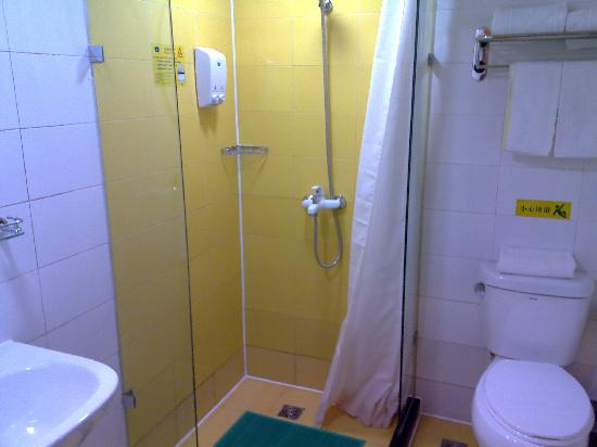 Home Inn Nanjing Jiqing Gate : 如家集庆门店2