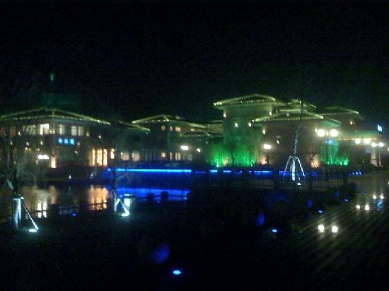 Gangfu Hotel
