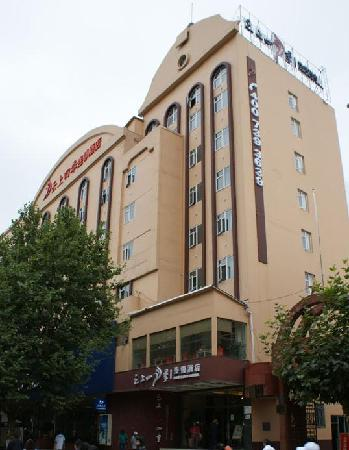 Fairyland Hotel Kunming Yunfang: 酒店外观