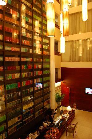 Reader Hotel: 大堂