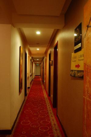 Reader Hotel: 走廊