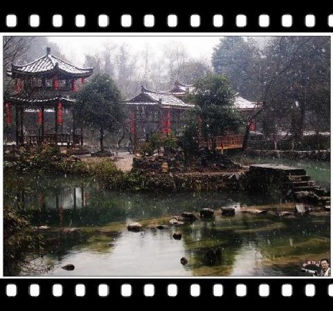 Youyang County, Chiny: 沐浴瑞雪