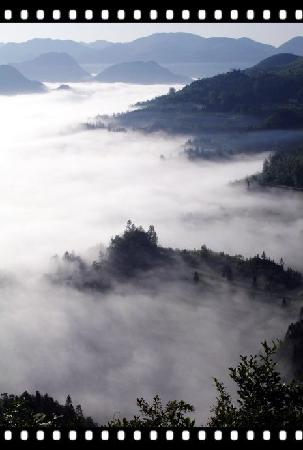 Youyang County, China: 云里雾里