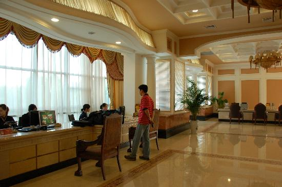 Maple International Hotel: 大堂