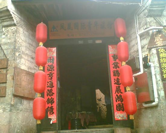 Fenghuang International Youth Hostel