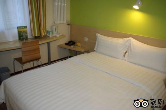 7 Days Inn (Changsha Mt. Yuelu) : 内景