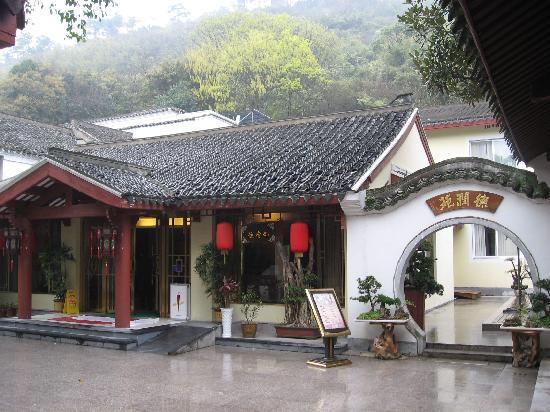 Haitong Hotel: 宾馆进门处