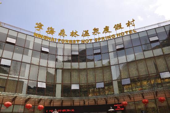Ningxi Town : DSC_0333