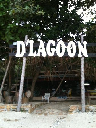D'Lagoon : 整個旅舍和飯店的入口~