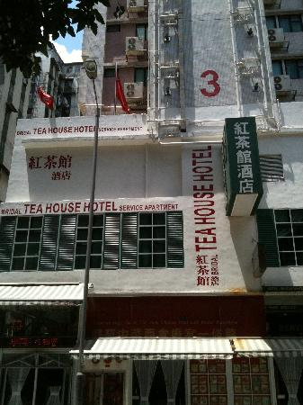 Bridal Tea House Hotel Hung Hom - Winslow Street: 外面