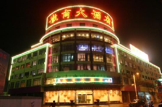 Huishang Hotel