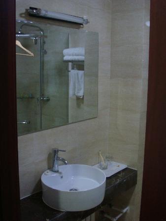 Super 8 Hotel Dalian Railway Station : DSC08508