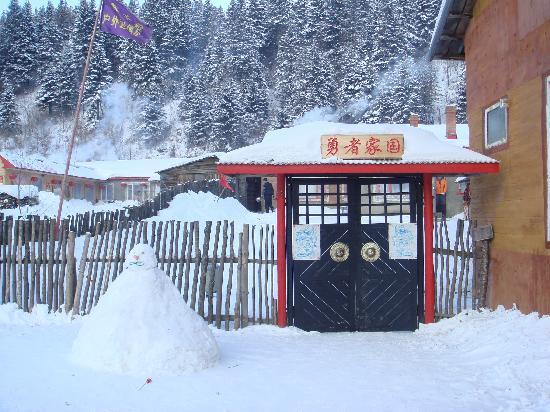 Yongzhejiayuan Hotel
