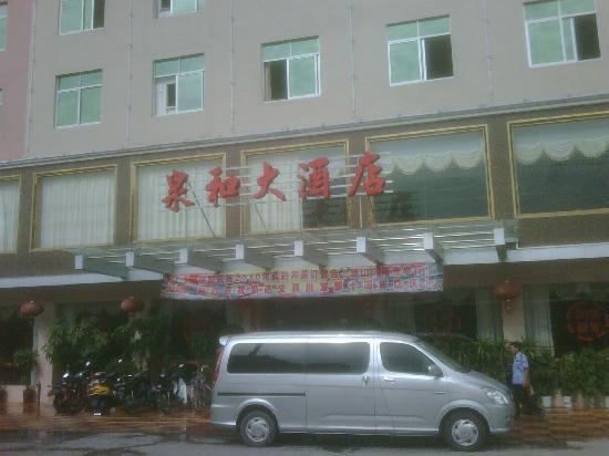 Quanhe Hotel