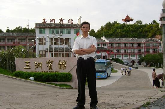 Mount Taimu Yuhu Hotel: 房间通畅明亮