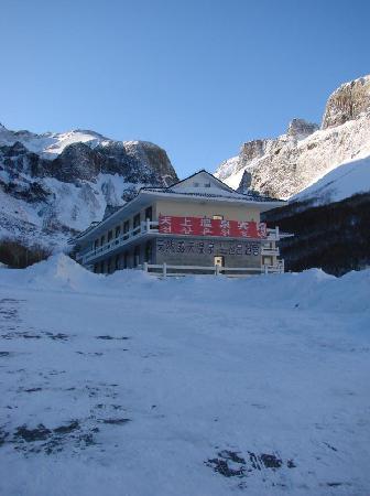 Tianshang Hot Spring Hotel: 酒店外观