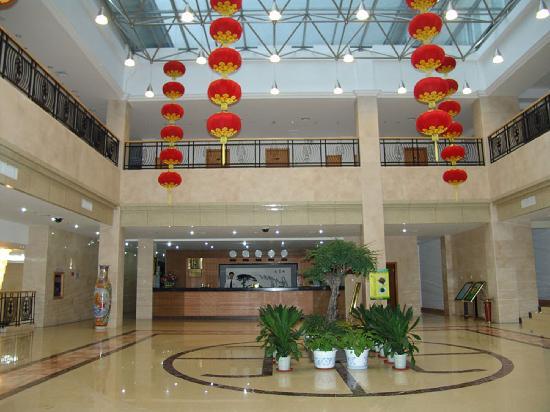 Anxing International Hotel: 2008102738181421