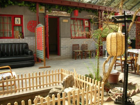 Yue Bin Ge Hotel: DSCN5081