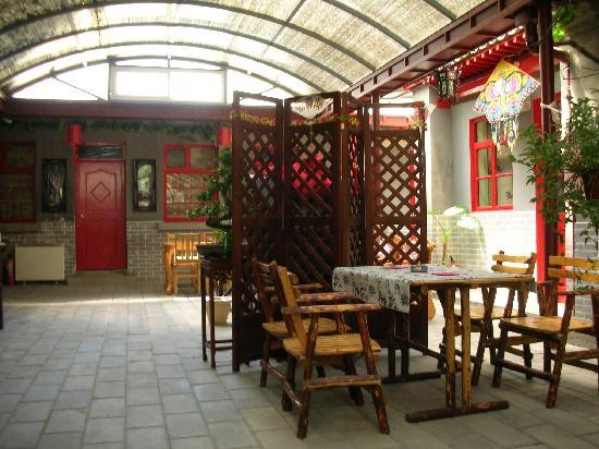 Yue Bin Ge Hotel: DSCN5100