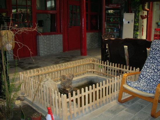 Yue Bin Ge Hotel: DSCN5073