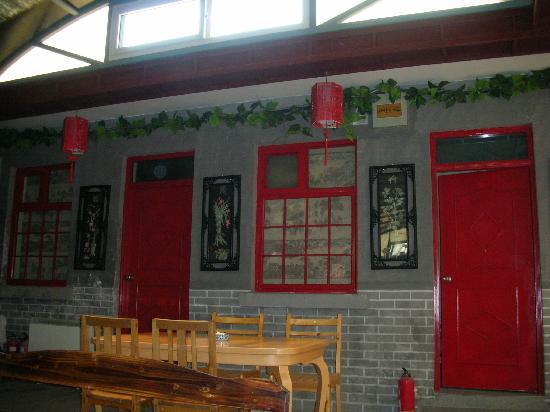 Yue Bin Ge Hotel: DSCN5085