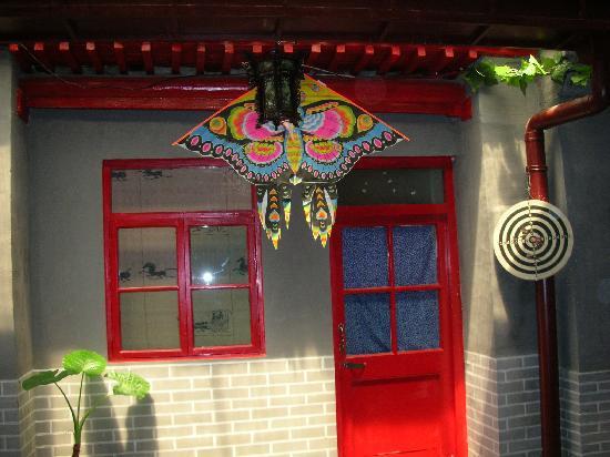 Yue Bin Ge Hotel: DSCN5078