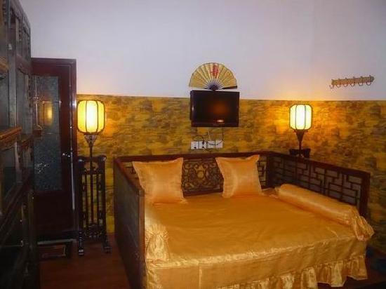 Quanzi International Youth Hostel : 豪华VIP房