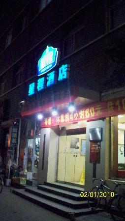 Yameixuan Business Hotel: 100_2706