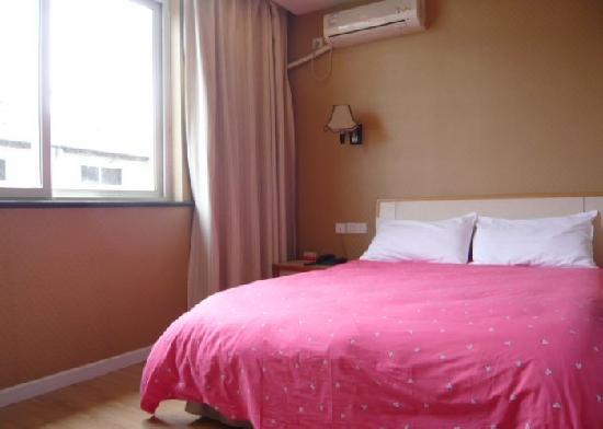 Yandang Holiday Hotel