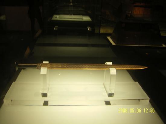 Hubei Provincial Museum: 越王勾践剑