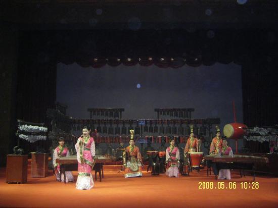Hubei Provincial Museum: 编钟表演