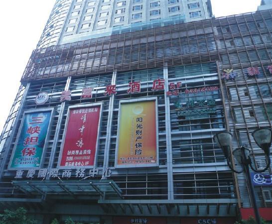 Meifulai Hotel: 酒店外景