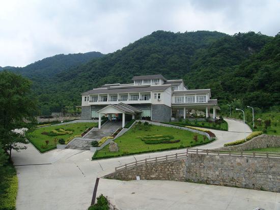 Anxing International Hotel