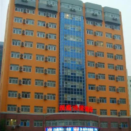 Hanting Express Shanghai Lujiazui Software Park