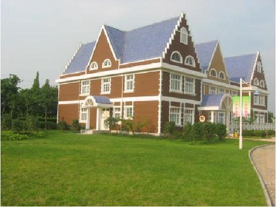 Oriental Land Holiday Village: 东方绿舟