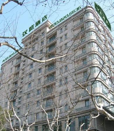 Hanting Hotel (Shanghai Shanxi South Road) : 外面