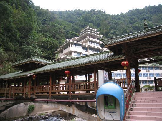Longsheng Longfu Villa: 景区大门