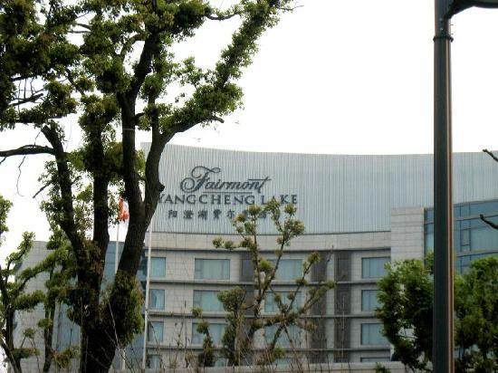 Fairmont Yangcheng Lake: 招牌
