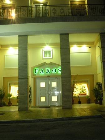 Faros II Hotel : 外观