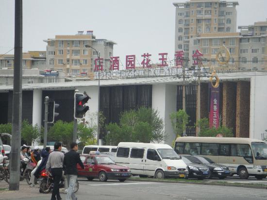 Jinxiangyu Hotel