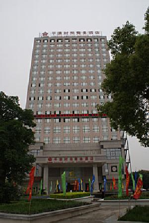Plainvim Fashion Business Hotel